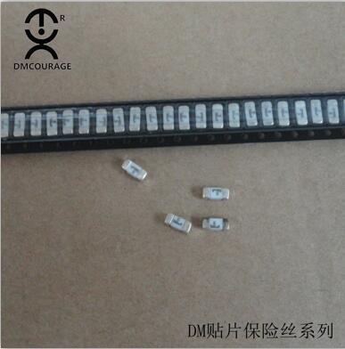 东莞好用的2410贴片保险丝品牌推荐 新式的2410贴片保险丝