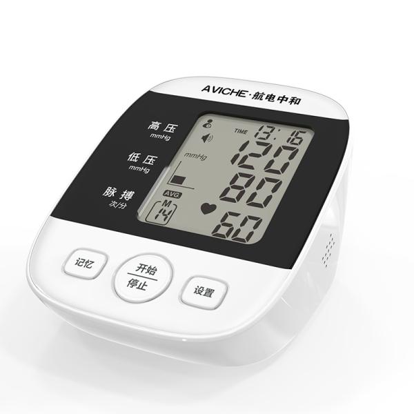 血压计报价:电子血压计的正确使用方法