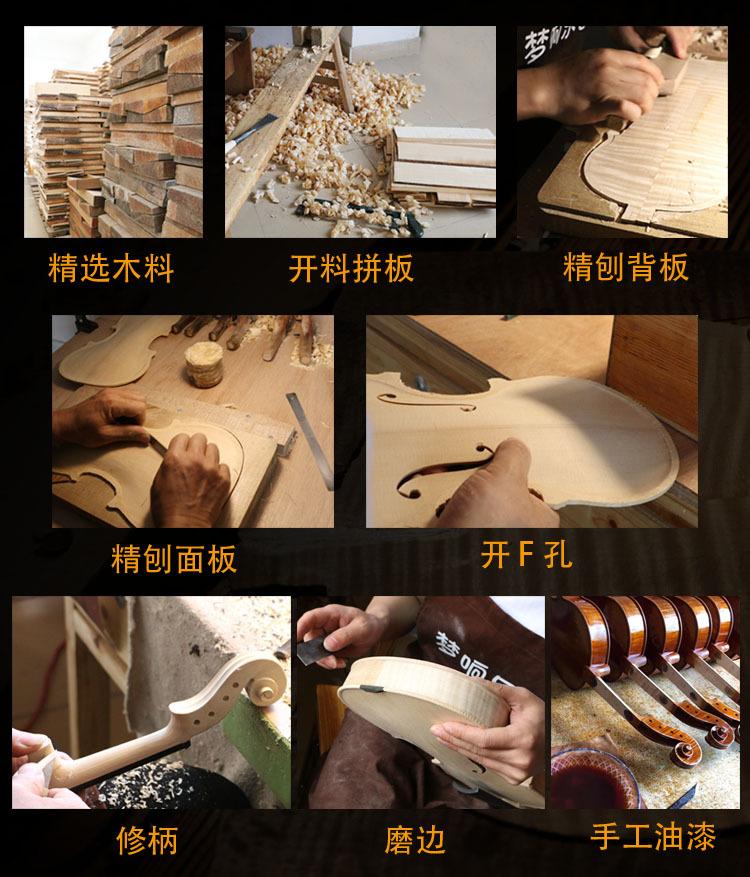 小提琴厂家,可信赖的小提琴设备