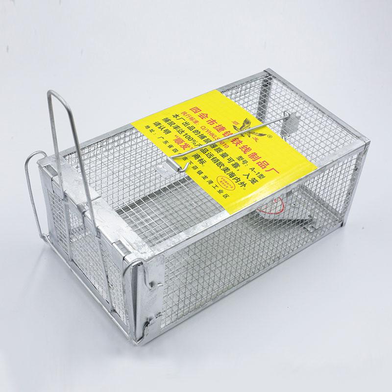 A-1型捕鼠器