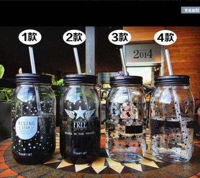 创意渐变星星梅森瓶透明饮料玻璃杯带盖吸管大容量果汁冷饮水杯子